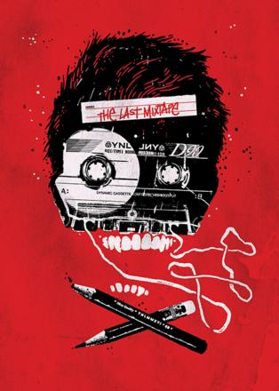 YONIL / The Last Mixtape